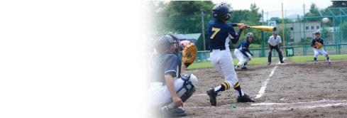 スポーツ団体向けメニュー 写真