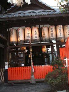 繁昌神社in京都