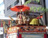 祇園祭を記念日に!