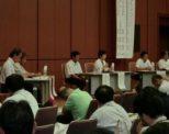 滋賀県教育委員会『学校メニューフェア』でパネラーをさせていただきました。