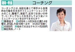 ドラ・トーザンさんをお迎えして「女性のためのキャリア形成シンポジウム」in大津市