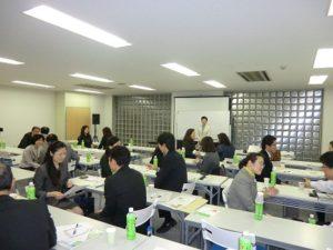 東京セミナーにご参加いただきましてありがとうございました!