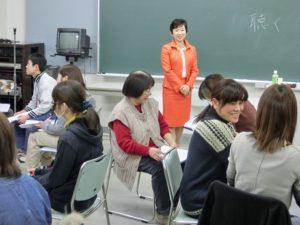 1月15日~18日 尾道さつき会様コーチング研修