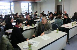 2月6日 大津市保護司会研修会