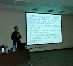 北京・上海のセミナーを終えて!