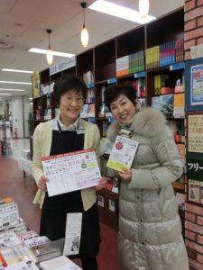 帯広書店②
