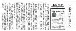 神戸書評1