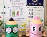 3月23日「こどもの力を引き出すコーチング」枚方市立山田中学校