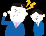 ハラスメント対策は「アンガーマネジメント研修」で!