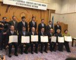「滋賀県における雇用創出・若者定着に向けた協定締結式」「近江地域共育委員会設立総会」のご報告
