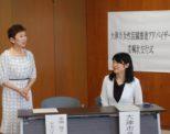 大津市女性活躍推進アドバイザー委任状交付式