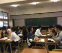 山田小学校「子どもの自尊感情を育む」コーチングスキル