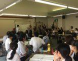 女性の活躍推進セミナー「プライベートの仕事も成功する魔法のコミュニケーション術」in湖南市