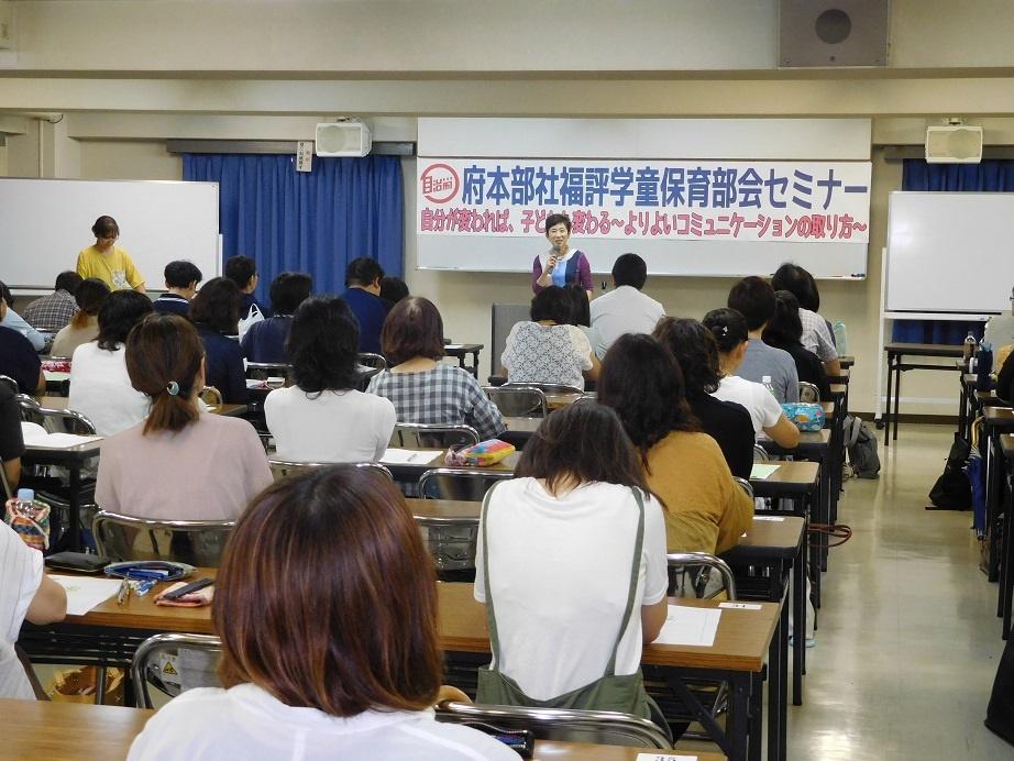 大阪府学童保育写真(003)