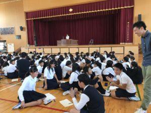 小学生が学ぶコーチング