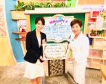 「滋賀創生ゼミナール」に出演! 3月15日(金)on-airです