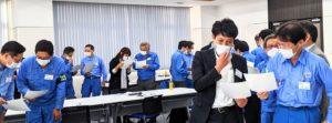 株式会社山九様のハラスメント研修 「リーダーのコミュニケーション次第で組織が変わる!」